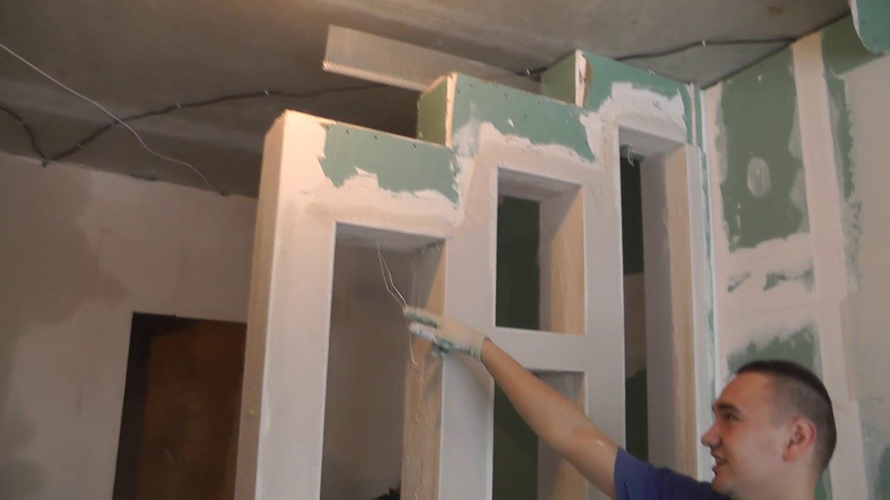 Декоративные перегородки при ремонте квартир.