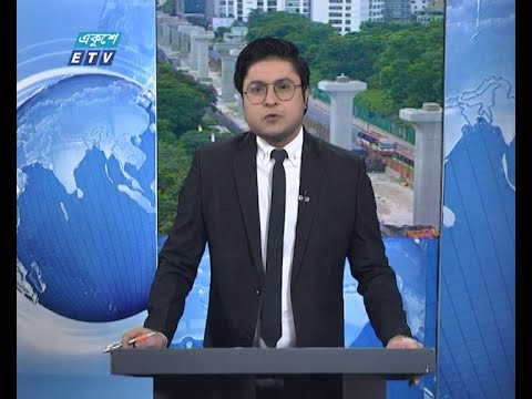 09 AM News || সকাল ০৯ টার সংবাদ || 03 July 2020 || ETV News