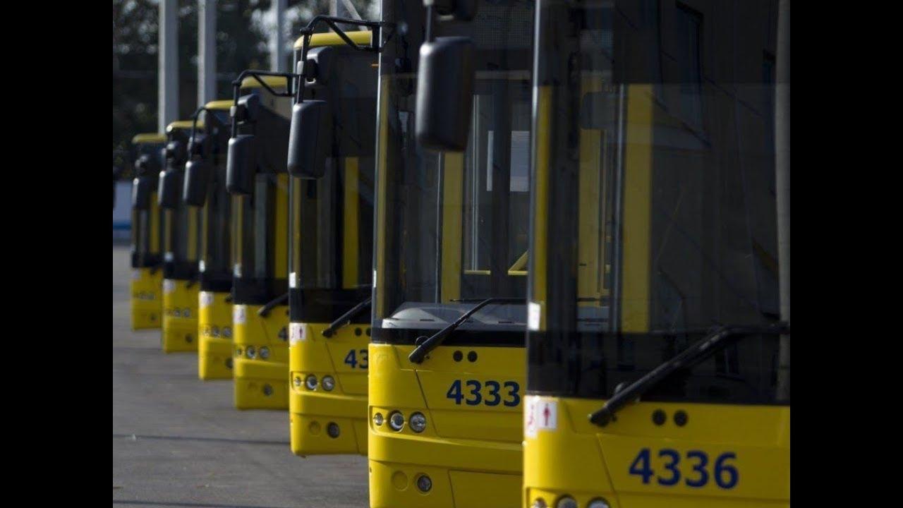 Оправдана ли  стоимость проезда до 8 гривен в столичном транспорте? (пресс-конференция)