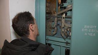 Жители многоэтажки в Ставрополе жалуются на неисправный лифт