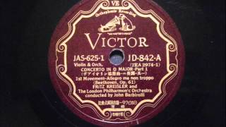 Kreisler - Barbirolli - Beethoven - Violin Concerto
