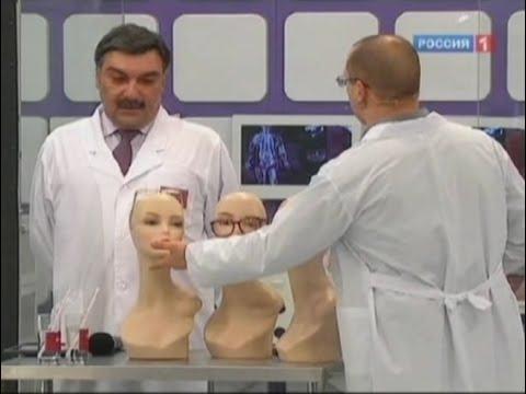 Лечение детской близорукости