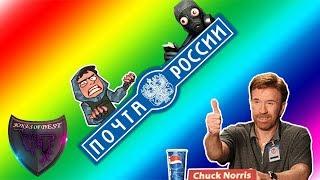 Почта России!!!| ЛУЧШИЕ ПРИКОЛЫ 2018 #8 | VITA TV