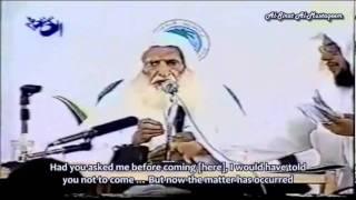 Obeying One's Father - Shaikh Al 'Uthaymeen (Al-Sirat Al-Mustaqeem)
