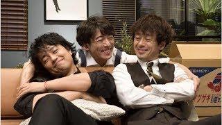 mqdefault - 『東京独身男子』のトレンディ感に見る「おっさんのバカ騒ぎを愛でる」現代女性的目線