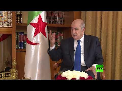 العرب اليوم - شاهد: الرئيس الجزائري يشيد بالحراك ويؤكّد أنّه