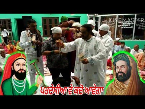 tahar-peer-lakh-data-ji-lakh-data-full-hd-video-song