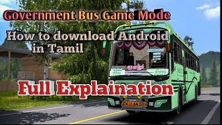 how to download tnstc bus game in android phone - मुफ्त