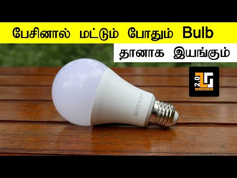 Blitzwolf Smart Bulb Review and Setup Guide