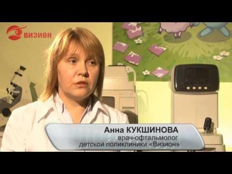 Лазерная коррекция зрения красноярск