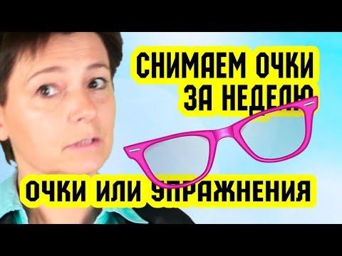 Квота на операцию коррекция зрения