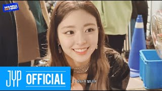"ITZY ""WANNA BEHIND"" EP.04"