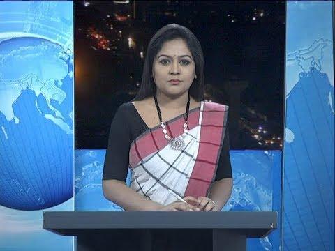 09 PM News || রাত ৯টার সংবাদ || 17 February 2020 || ETV News