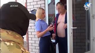 Директору «Городского хозяйства» Олегу Власюку содержание под стражей заменено на домашний арест