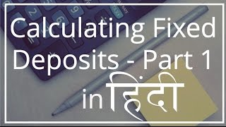 Calculating Fixed Deposit maturity amount - 1 in Excel in Hindi