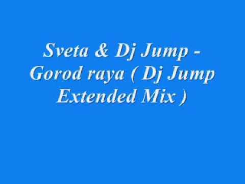Sveta & Dj Jump - Gorod raya ( Dj Jump Extended Mix )