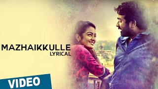 Mazhaikkulle Song with Lyrics | Puriyaatha Puthir (Mellisai) | Vijay Sethupathi | Sam.C.S
