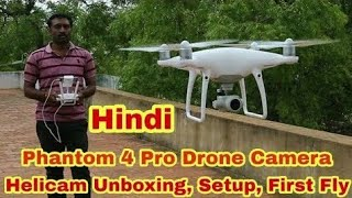 Phantom 4 Pro Drone Camera Unboxing in Hindi  Unboxing, Setup, First Fly | Drone camera in India