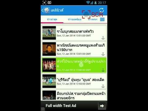 Video of Thai News