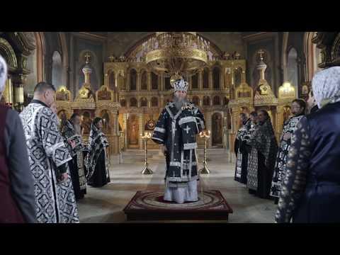 Митрополит Даниил совершил вторую Великопостную пассию в Александро-Невском кафедральном соборе города Кургана