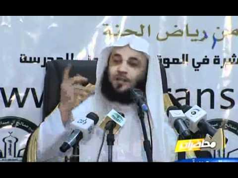 الشيخ خالد البكر & محاضرة بعنوان : مخموم القلب 1