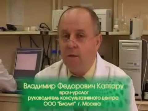 Алма ультратон 03 амп лечение простатита