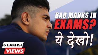 मेरे EXAM FAILURE की SUCCESS STORY | BeerBiceps Hindi