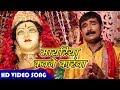 Bhojpuri Superhit Devi Geet 2018 - Maiya Ke Sandesh - Ravinder Singh Jyoti - Bhojpuri Devi Geet 2018 video download