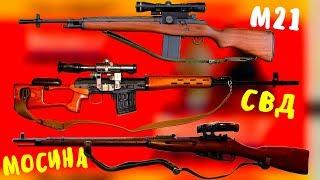 Самые эффективные и надёжные снайперские винтовки за всю историю человечества