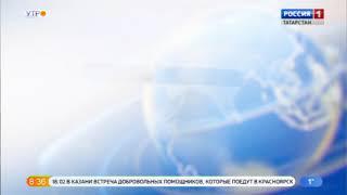 До 20 февраля закрыты для движения транспорта центральные улицы Казани