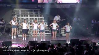150530 Apink Pink Paradise in Shanghai - 2. Wishlist & No No No