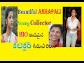 Young Beautiful IAS Amrapali Kata Biography WATCH SAIMAA