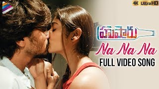 Na Na Na Full Video Song 4K | Husharu Latest Telugu Movie Songs | Priya Vadlamani | Telugu FilmNagar