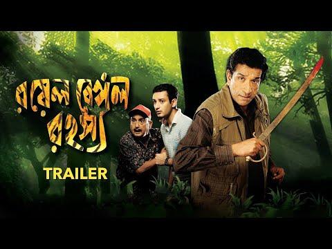Vidéo de Satyajit Ray