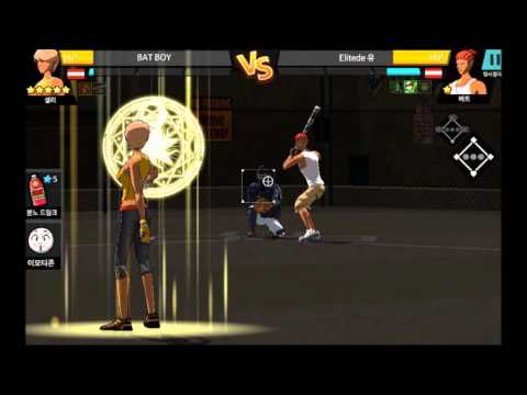 Vídeo do FreeStyle Baseball2