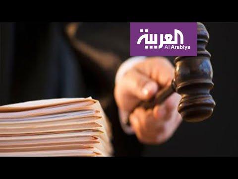 العرب اليوم - شاهد: إيقاف سجن سيدة في السعودية تضامنا مع حالة طفلها