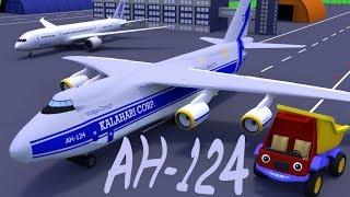 Грузовик Тема и грузовой самолет. Приключения в аэропорту. Мультики для детей.