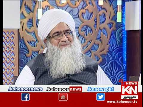 Ehtram-e-Ramadan Sehar Transmission 18 May 2020 | Kohenoor News Pakistan