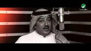 Aseel Abu Bakr & Rashed Al Fares ... Hobna El Awhad | أصيل أبو بكر & راشد الفارس ... حبنا الأوحد تحميل MP3