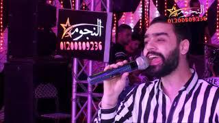 تحميل و مشاهدة النجم محمد الشبيني والموسيقار أحمد حلمي يومين وعدوا #شركة النجوم للتصوير 01200809236 MP3