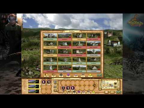 Скачать игру герой меча и магии 4 на компьютер