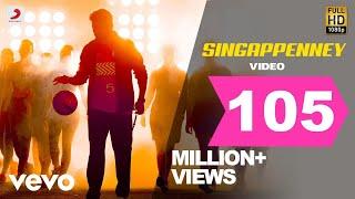 Bigil - Singappenney Video | Thalapathy Vijay, Nayanthara | A.R Rahman