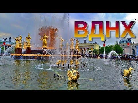 🏛Москва ВДНХ🎡Парки Москвы🌳Достопримечательности Москвы.👀Онлайн путешествие по Москве.🍓Online travel👍
