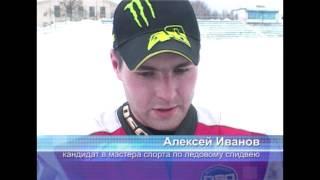 Ледовый спидвей в Воткинске