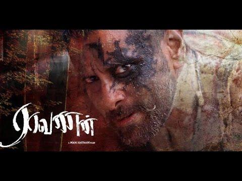 Download Raavanan Full Movie HD HD Mp4 3GP Video and MP3