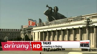 Senior N. Korean official arrives in Beijing for talks with China