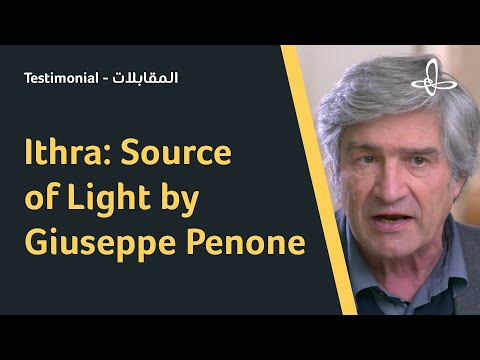 Ithra: Source of Light by Giuseppe Penone
