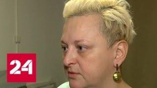 Петербургская художница Мила Арбузова пожаловалась на травлю за феминизм - Россия 24
