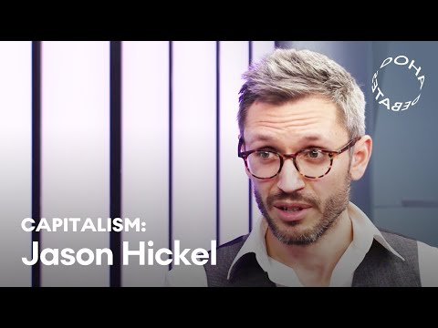 Arguing for a Fairer Global Economy | Speaker Spotlight: Jason Hickel