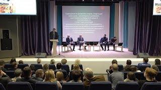 Визит временной комиссии Совета Федерации РФ